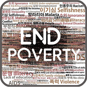 how to end candian poverty